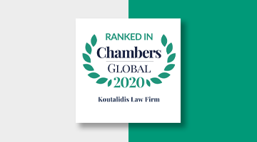 Koutalidis Law Firm Ranked in Chambers Global 2020