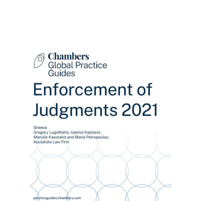 Enforcement of Judgments - 2021