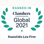 Koutalidis Law Firm Top Ranked Chambers Global 2021
